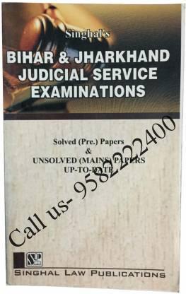 Singhal's Bihar & Jharkhand Judicial Service Examinations (Paperback) Book