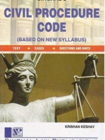 Singhal's Civil Procedure Code (CPC) by Krishan Keshav (Latest Edition)