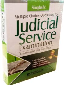 Multiple Choice Questions (MCQs) for JUDICIAL SERVICE EXAMINATION Volume-1 2021 Edition
