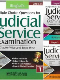 Set of 3 Books on Multiple Choice Questions For Judicial Service Examination (VOLUME 1,2 & 3) 2021