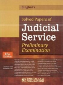 Solved Paper Of Judicial Services (Preliminary Exam) 2020 16th Edition