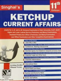 Singhal's Ketchup Current Affairs by [11th Edition 2021] by Krishan Keshav and Himani Verma
