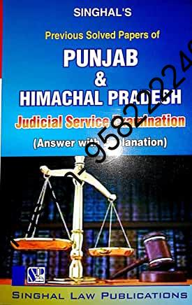 Singhal's Previous Solved Papers Of Punjab and Himachal Pradesh Judicial Service Exam