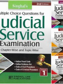 Singhal's Set of 4 Books on Multiple Choice Questions (MCQs) For Judicial Service Exam (VOLUME 1,2,3 & 4) 2021