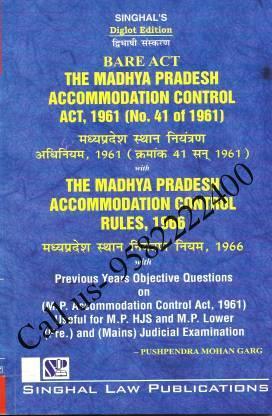 Singhal's Bare Act (MP) Madhya Pradesh Accommodation Control Act, 1961 (Diglot Edition) by Pushpendra Mohan Garg