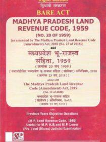 Singhal's (Bare Act) (MP) Madhya Pradesh Land Revenue Code, 1959
