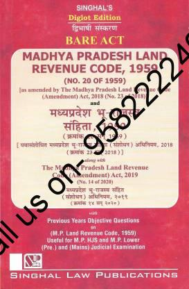 Singhal's (Bare Act) (MP) Madhya Pradesh Land Revenue Code, 1959