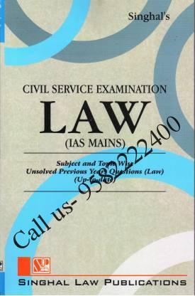 Singhal's Civil Service Exam (UPSC) Law (IAS Mains)