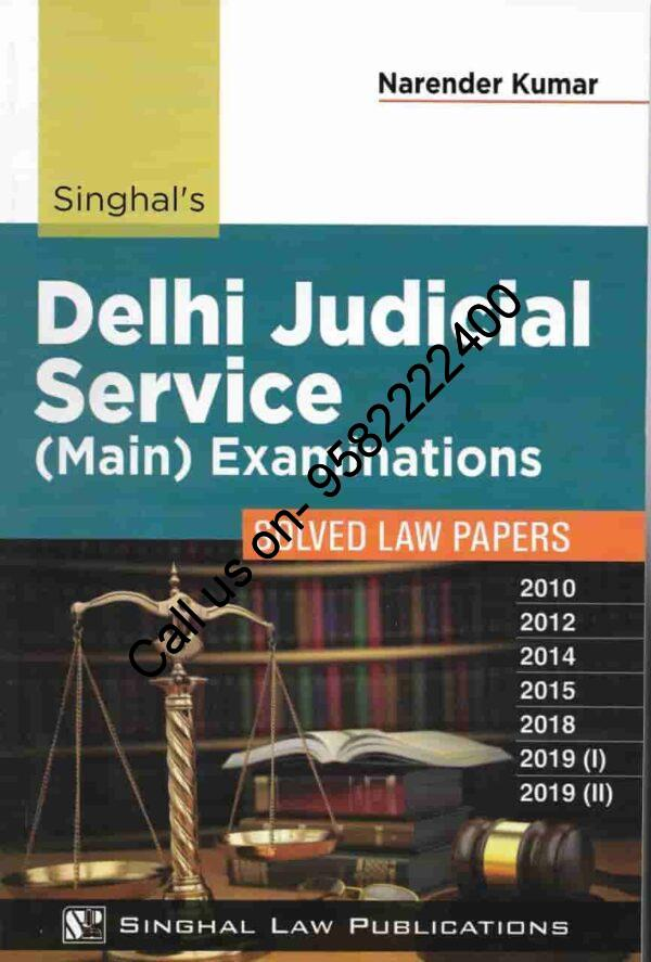 Singhal's (DJS) Delhi Judicial Services (Mains) Exam (SOLVED Law Papers) by Narender Kumar