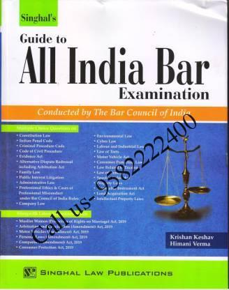 Singhal's Guide To All India Bar Examination (AIBE) by Krishan Keshav
