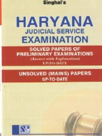 Singhal's (HJS) Haryana Judicial Service Exam PRELIMS Solved and MAINS Unsolved Papers by Dr. Vijay Pratap Tiwari