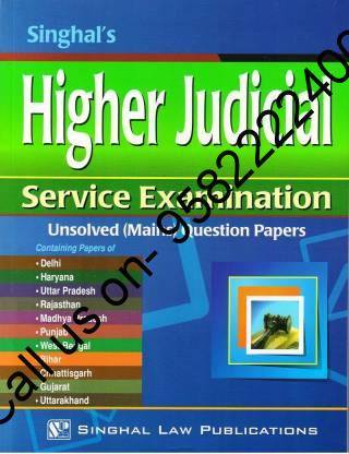 Singhal's (HJS) Higher Judicial Service Exam (MAINS) Unsolved Question Papers by Bhumika Jain and Pawan Kumar