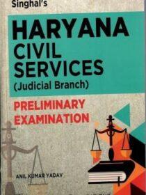 Singhal's Haryana Civil Services (Judicial Branch) Prelims Exam by Anil Kumar Yadav