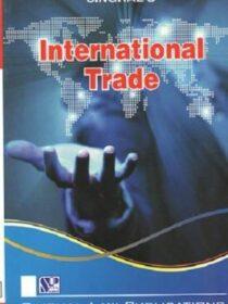 Singhal's International Trade Latest Edition