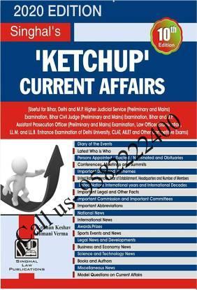 Singhal's Ketchup Current Affairs by Krishan Keshav and Himani Verma