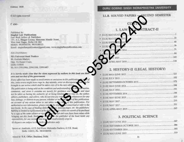 Singhal's LLB Solved Papers (Question and Answers) for 2nd Semester Guru Gobind Singh Indraprastha University (IPU) Price
