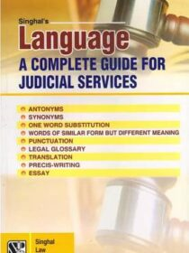 Singhal's Language – A Complete Guide For Judicial Services by Rajesh Pandey and Krishan Keshav