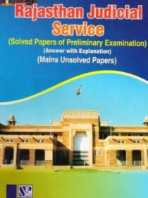 Singhal's (RJS) Rajasthan Judicial Service Exam (PRELIMS) Solved and (MAINS) Unsolved Papers 2020
