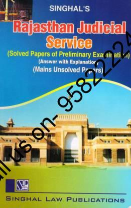 Singhal's (RJS) Rajasthan Judicial Service Exam (PRE) Solved plus (MAINS) Unsolved Papers