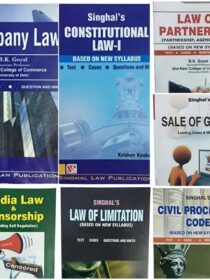 Singhal's Set of Dukkis for 3rd Semester DU [with Media Law and Censorship]