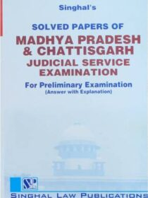 Singhal's Solved Papers Of Madhya Pradesh (MP) And Chhattisgarh Judicial Services Preliminary Examination With Answers