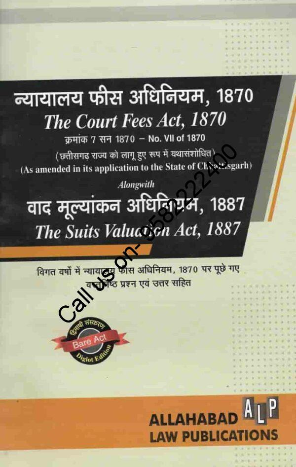 ALP's Chhattisgarh Court Fees Act, 1870 & Suits Valuation Act, 1887 (Bare Act) Diglot Edition