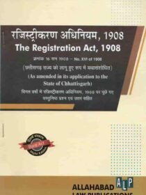 ALP's Chhattisgarh Registration Act, 1908 (Bare Act) Diglot Edition