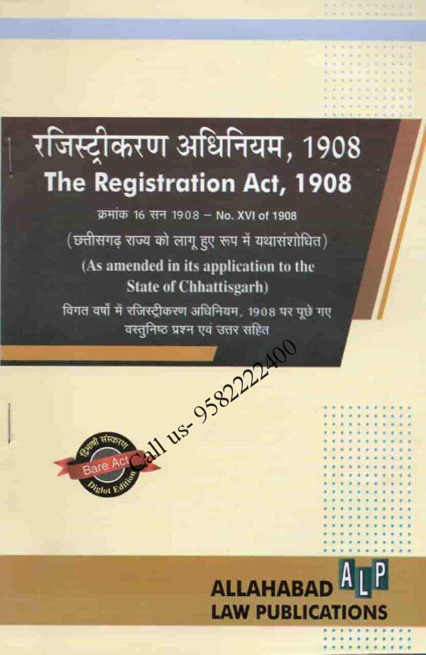 ALP's Chhattisgarh Registration Act, 1908 (Bare Act) Diglot Edition