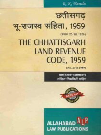 ALP's Chhattisgarh Land Revenue Code, 1959 (Bare Act) Diglot Edition