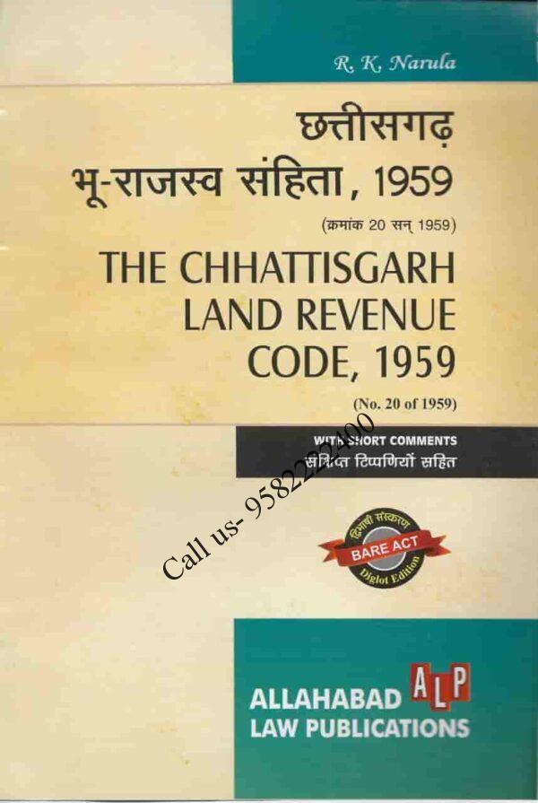The Chhattisgarh Land Revenue Code, 1959