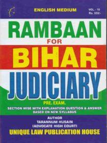 Unique's Rambaan for Bihar Judiciary Prelims Exam by Tarannum Hussain