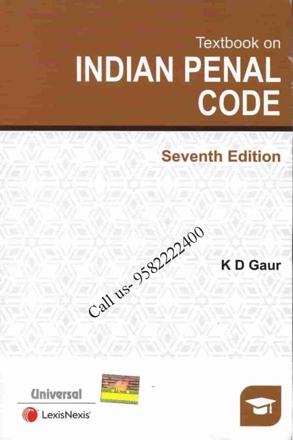 [LexisNexis] Universal Indian Penal Code (IPC) by KD Gaur