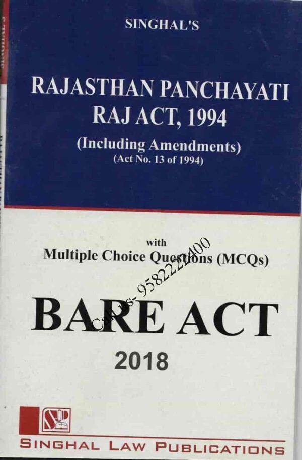 Singhal's Rajasthan Panchayati Raj Act, 1994 Book Cover