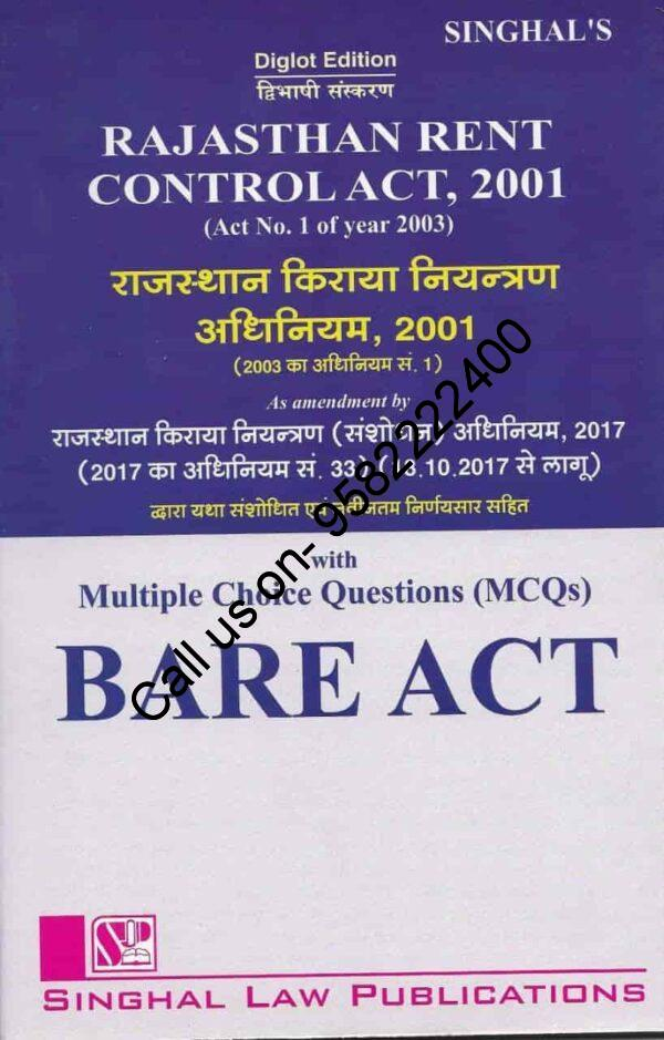 Singhal's Rajasthan Rent Control Act 2001 with MCQ (Diglot Edition)
