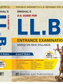Singhal's SS Guide For DU LLB Entrance Exam 26th Edition 2021 (Available Now)