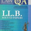 Singhal's DU LLB Solved Papers (Q&A) for 1st Semester Cover Page