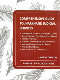 Singhal's Comprehensive Guide to Jharkhand Judicial Services by Smriti Tripathi