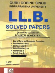 Singhal's LLB Solved Papers of 4th Semester (IPU) 2021