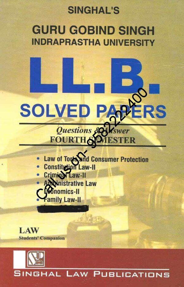 Singhal's LLB Solved Papers of 4th Semester IPU Cover Page