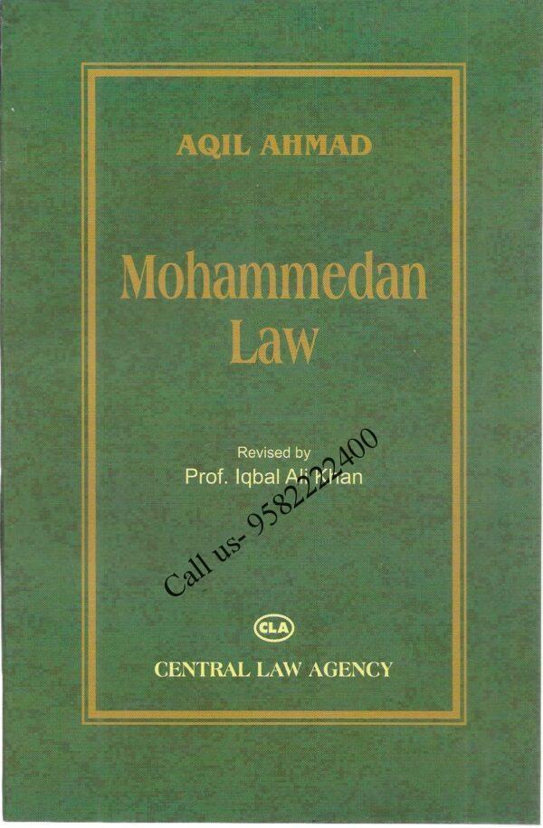 Aqil Ahmed Prof. Iqbal Ali Khan cover page