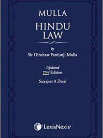 Mulla Hindu Law (LexisNexis) 23rd Edition