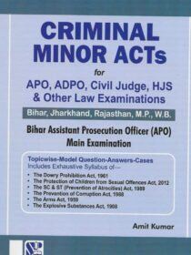 Singhal's Criminal Minor Act for APO,ADPO,Civil Judge,HJS by Amit Kumar