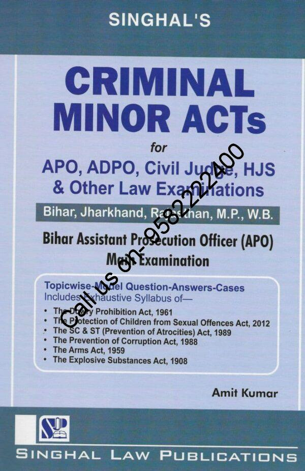 Singhal's Criminal Minor Act for APO,ADPO,Civil Judge,HJS by Amit Kumar book cover page