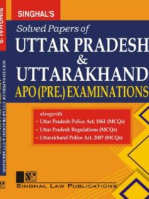 Singhal's Solved Papers of UP & UK (APO) Prelims Exam [2021] Cover Page